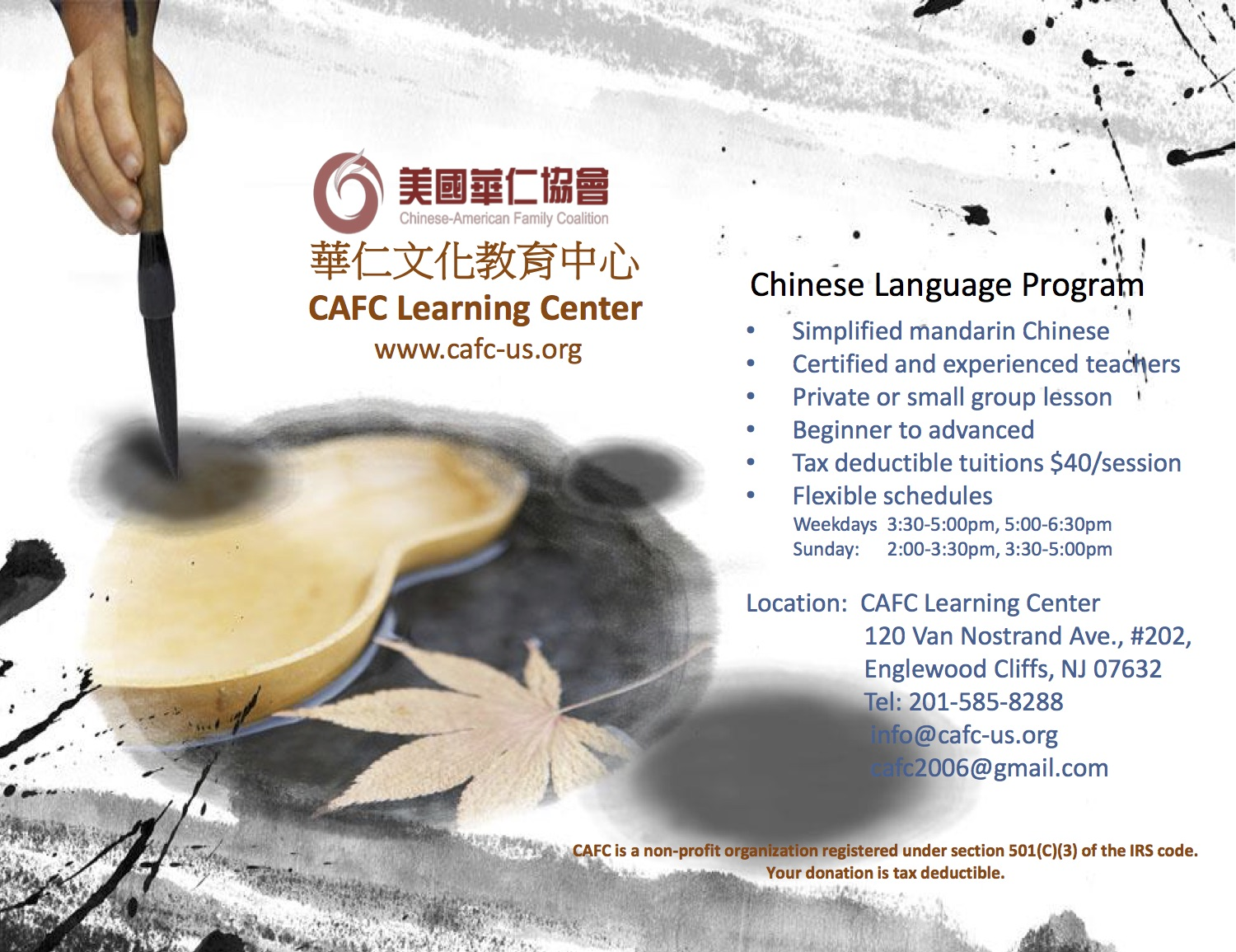 chinese program Our program offers four levels of instruction in chinese language courses,  ranging from beginning to advanced levels our language courses, combined  with.