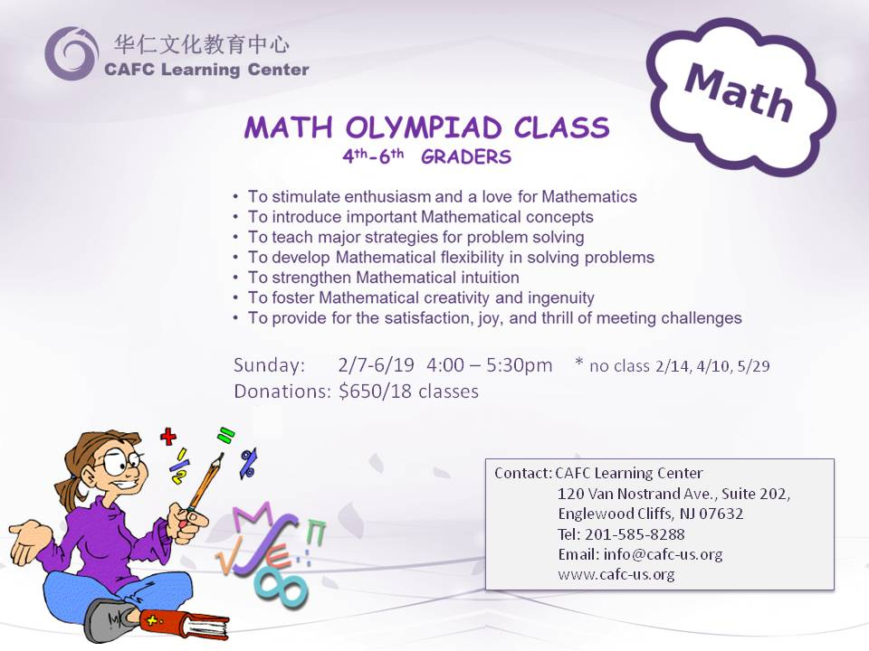 olympiad math problems Olympiad math skill test questions and problems, games, logic puzzles on numbers, geometry, algebra, word problems skills test for grades k1 k12.